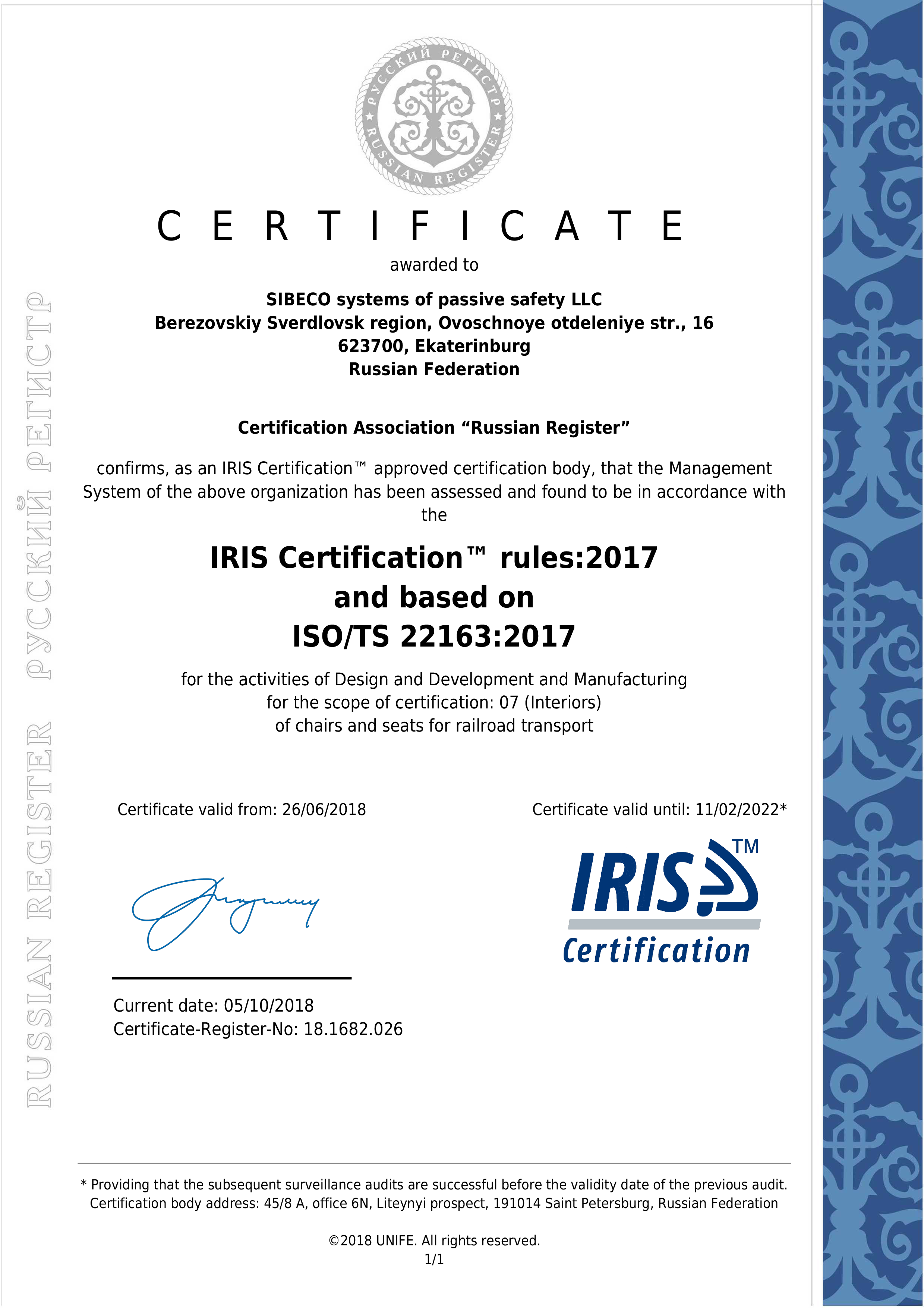 IRIS Certification™ rules:2017 and based on ISO/TS 22163:2017
