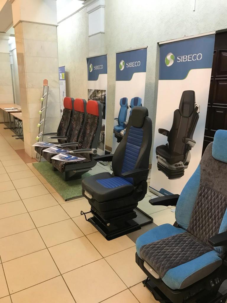 сиденья для поездов